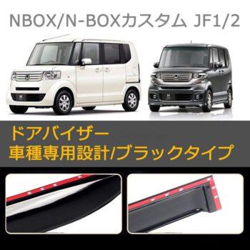 Nbox-1-1