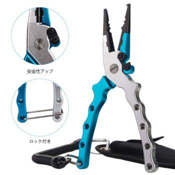 pliers-silver-blue-1